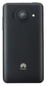 Huawei Ascend Y300 - back (Small)